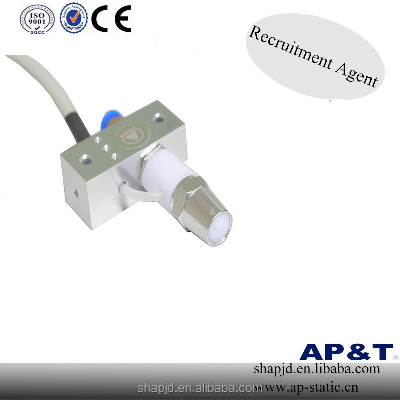 AP-AC2454-A static air nozzle