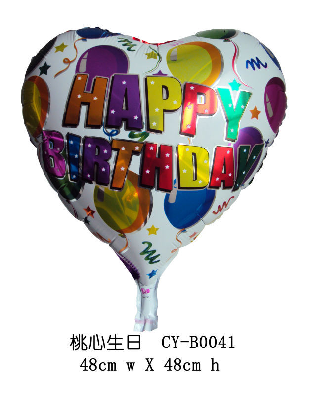 "hot sale high quality hot sell 18"" heart shape foil printed balloon"