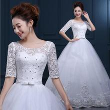 The new white dress Sleeve in the contracted a word shoulder long sleeve wedding dress in white