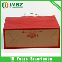 Food Industrial Use and Gravure Printing Surface Handling flat bottom kraft paper bags