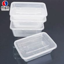Xiang Fu Ou Eco-friendly disposable large packaging boxes food plastic packaging plastic takeaway food containers