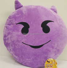 cotton pillow,pp cotton emoji pillow octopus plush toy,plain cotton pillow covers wholesale