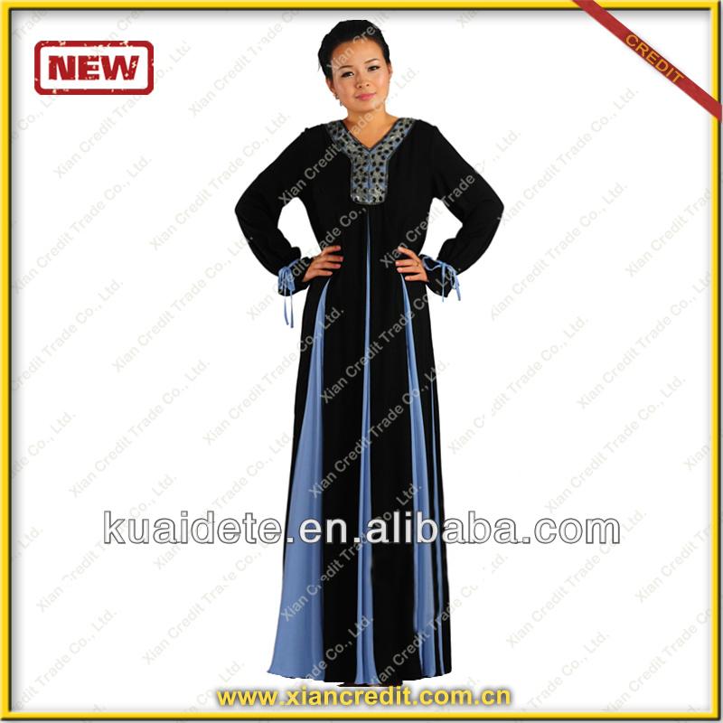 Dubai Abaya Collection Latest Abaya Burka Collection Islamic