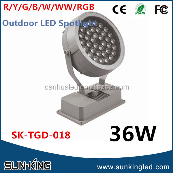 Landscape building park RGBW projector spotlight dc24V ip65 36 watt 36W dmx outdoor rgb floodlight