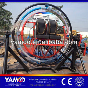 Entertainment 2013 Newly Design Human Gyroscope Machine For Kids