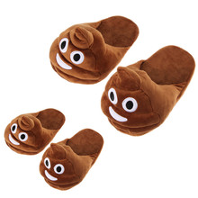 2016 Hot New Emoji Plush Stuffed Unisex Slippers Cartoon Winter Home Indoor Slipper Free Shipping
