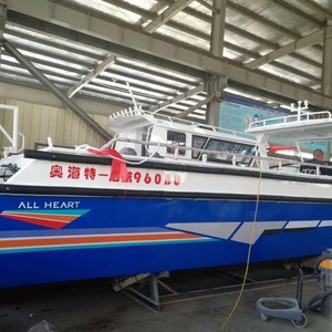 2019 Qingdao Allheart Sailing Series SAIL 9.6m boat for sale