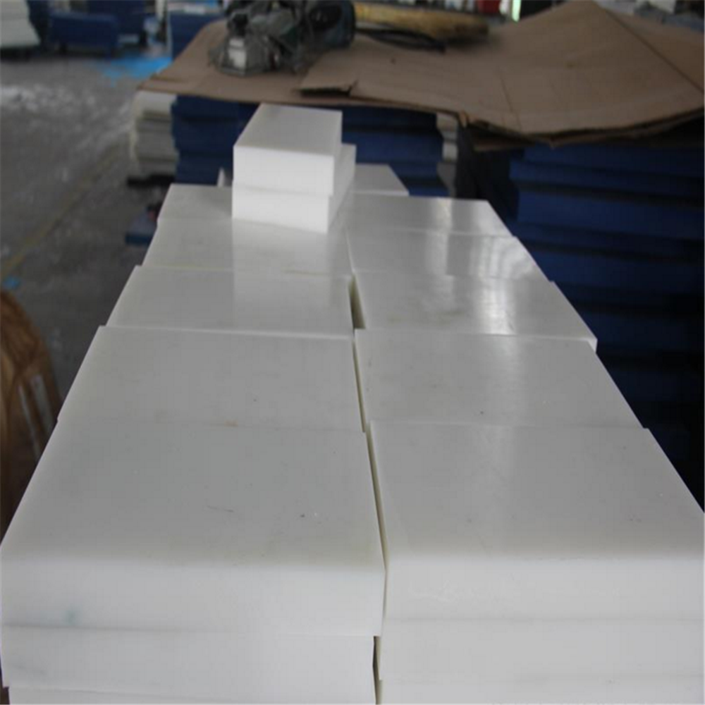Virgin white UHMWPE sheet/Wear resistance board