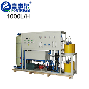 CE Standard ro marine system/ro water 1000 lph salt water treatment plant