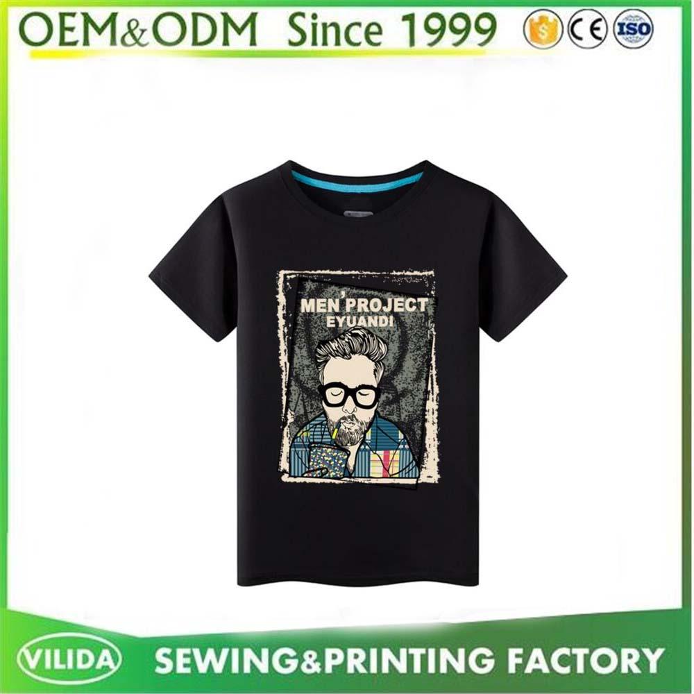 d73c5fb0 T Shirt Printing Dubai Deira - Cotswold Hire