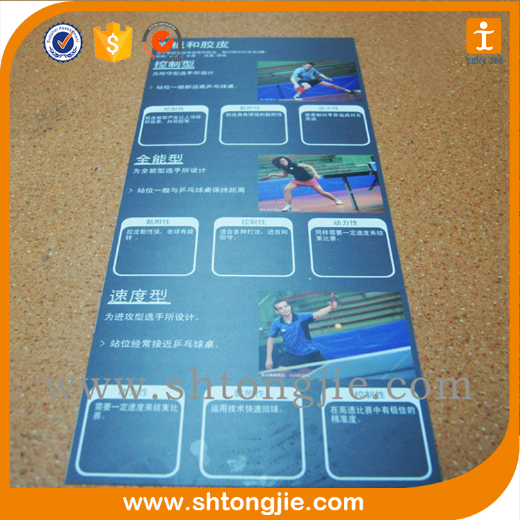 China Supplier Print Vinyl Heat Resistant Transfer Sticker Paper