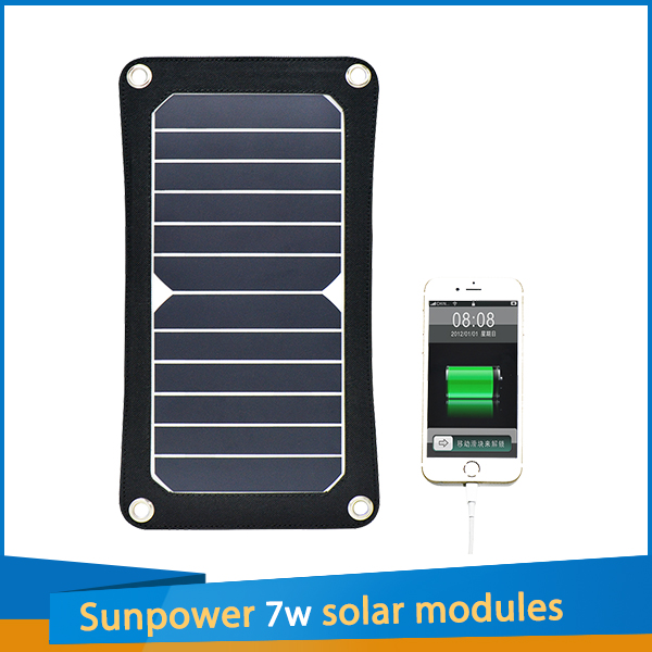 Three anti - outdoor portable mobile solar charger