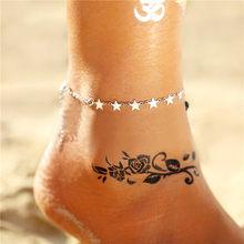 IF YOU Bohemia Waves Морская звезда ножные браслеты для ног для дам женщин Boho модные летние пляжные мужские ножные браслеты ювелирные изделия Новые(Китай)