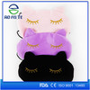 2016 Hot sale cat eye mask