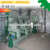 Factory price small cooking oil making equipment for small business