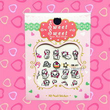 1PC Cute Cat Cartoon Nail Sticker WaterMark Designs 3D Nail Art For Children Gifts HCML 017