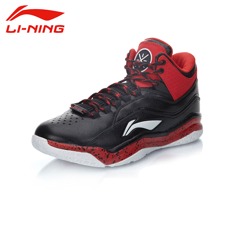 Li Ning On Court Basketball Shoes Review