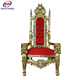 Hotel Furniture Royal Throne Chair For Wedding