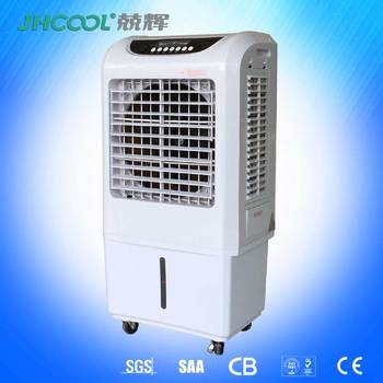 Low Price Best Portable Air Cooler Price In India 8mil Buy Best
