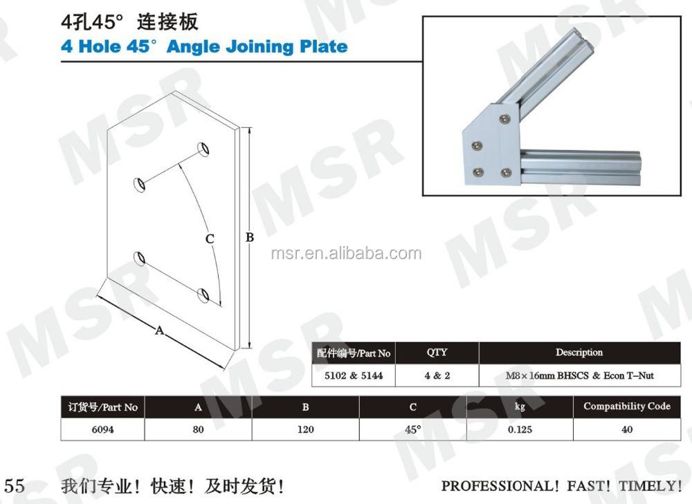 Plato de papel 40 6094 placa de acero buy product on for Placa de acero