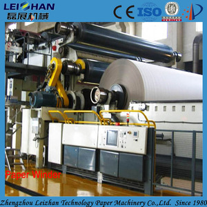 High quality Waste paper recycling a4 size paper making machine of China supplier