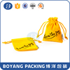 factory direct manufacture luxury high quality end velvet jewelry bag with logo