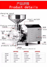 small homeuse grain used flour mill machines for sale