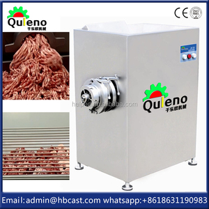 Small Meat Mixer Mincer/Meat Grinding Machine/Meat Crusher