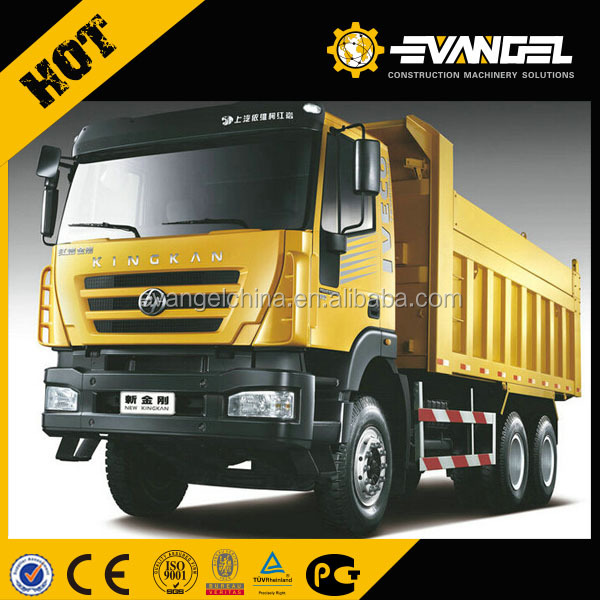 IVECO best Engine 25cbm Capacity Dump Tipper Truck Price