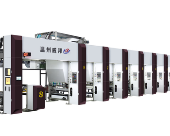 Computer Register 8 Color gravure Printing Machine