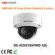 Original Hikvision 8MP H.265 Camera 4k full hd dome ip poe security cctv camera DS-2CD2185FWD-I(S)