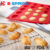 20 cavity hot selling non-stick madeleine silicone baking mold
