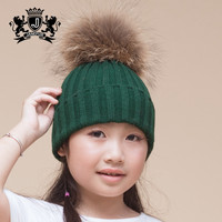 Top Quality New Arrived Real Animal Brown Knit Large Pom Beanie Hat Cute Kids Winter Hats