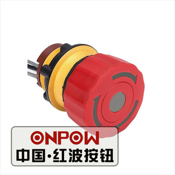 Marvelous Onpow 22Mm Emergency Stop Button Wiring Light Switch Las1 A22Y Tsb L Wiring Digital Resources Funapmognl
