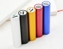 External powerbank gift, emergency charger,power bank 2600 mah with strong light LED torch