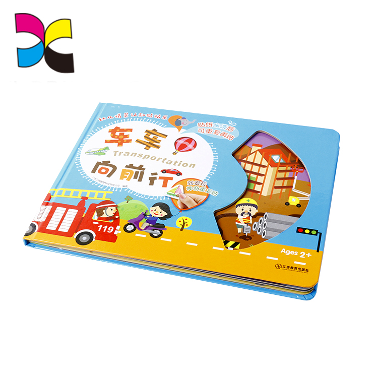 Offset Printing Art Paper full color both sides rounded corners Children's board book