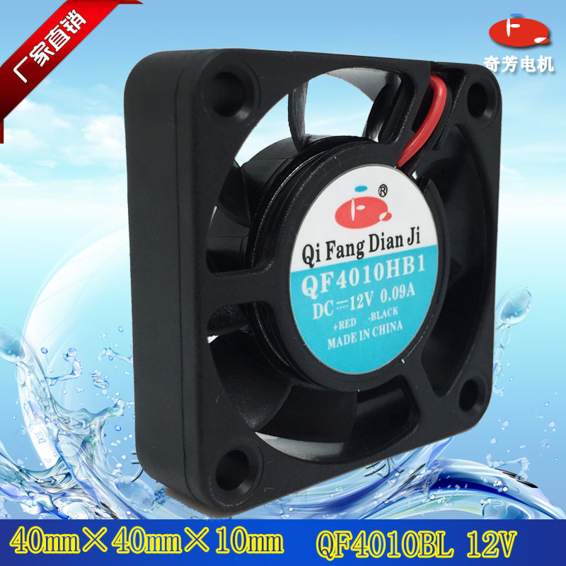 40mm 4010 5 v 12 v 24 v 24 volt fan blower motor dc fan for 24 volt fan motor