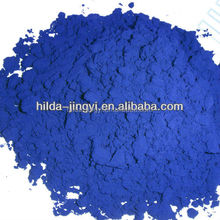Natural food blue Colorant E18 Phycocyanin powder