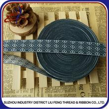 custom 12cm wide fire retardant elastic