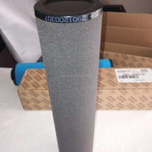 Atlas Copco compressed air filter DD210+ 2901200307