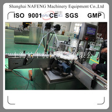 Shanghai electric tobacco automatic rolling machine for chemistry