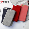 Microfiber cloth shockproof ultra-thin felt phone case cover for iphone 6