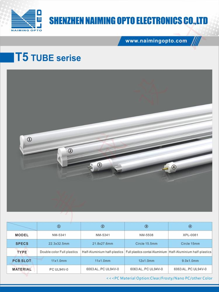 e7728f0b864 Led tube accessories led aluminum housing with pc cover T8 lampshade  extrusion T5 light tube housing