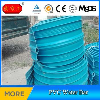 Jingtong Rubber Factory Pvc Water Bar Buy Waterproof Pvc