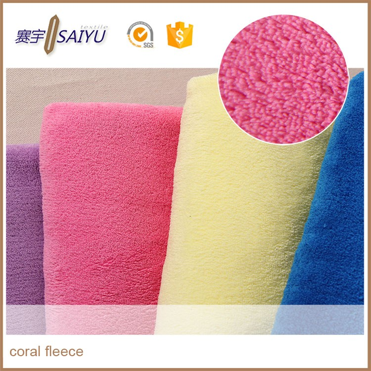 Super Soft and Comfortable Coral Fleece fabric for garment