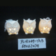 Wholesale lighted white ceramic hanging owl ornaments