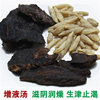 Zeng ye tang health drink Scrophulariaceae herbal supplement tonic