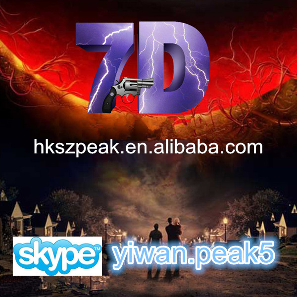 New production 7d cinema interactive game 5d movie