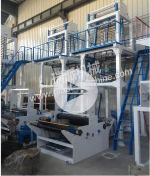 Sj A Plastic Bag Extrusion N Film Machine
