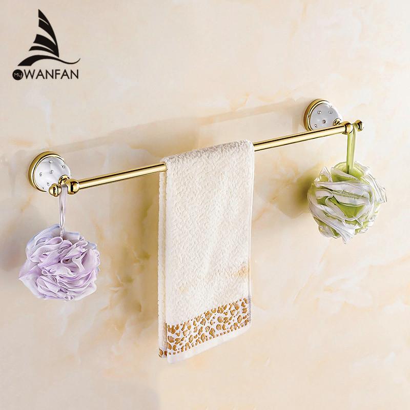 Free Shipping Single Towel Bar Towel Holder Towel Rack